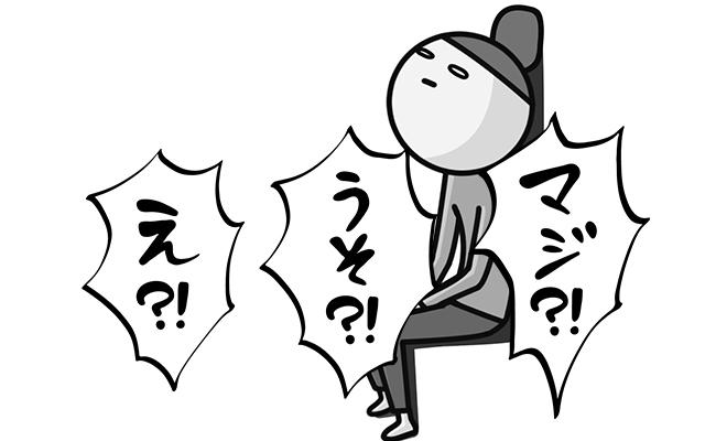 もしかして長野市にも!?塗り替えって、そんなに中間マージンが発生してるの!?