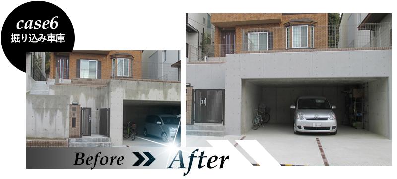 長野市の掘り込み車庫のコンクリートを塗装で再生しました
