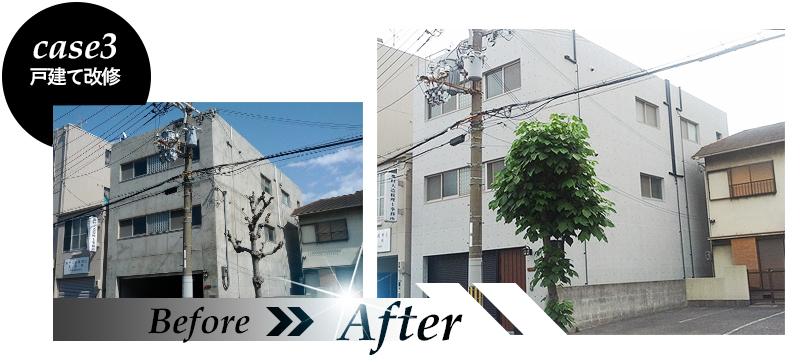 長野市の戸建て住宅のコンクリートを美しくきれいに改修しました