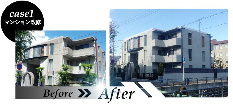 長野市のマンションコンクリートをきれいにしました